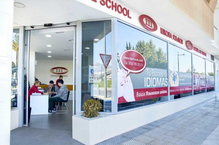 Escuela de idiomas en San Pedro- Fachada exterior