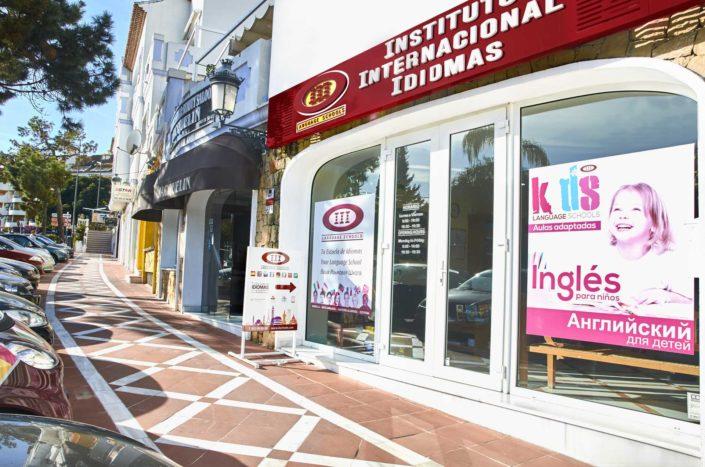 Fachada Escuela de Idiomas de Nueva Andalucía - Puerto Banús